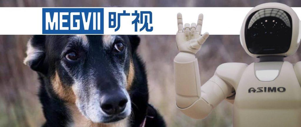 chien, robot, logo megvi est l'exemple d'intelligence artificielle